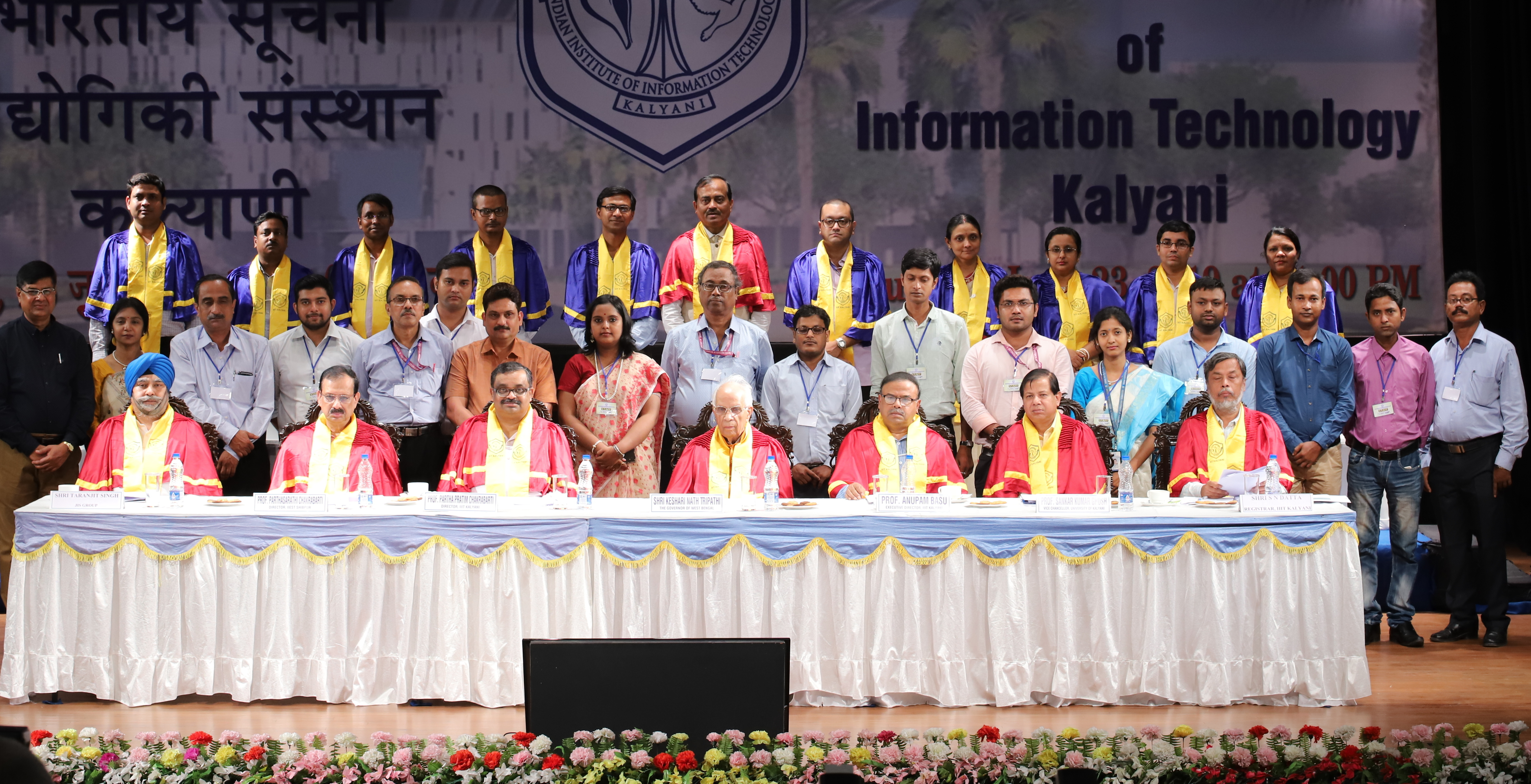 IIIT Kalyani First Convocation